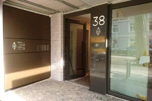 Metallbau Geerz - MFH Eingangsbereich